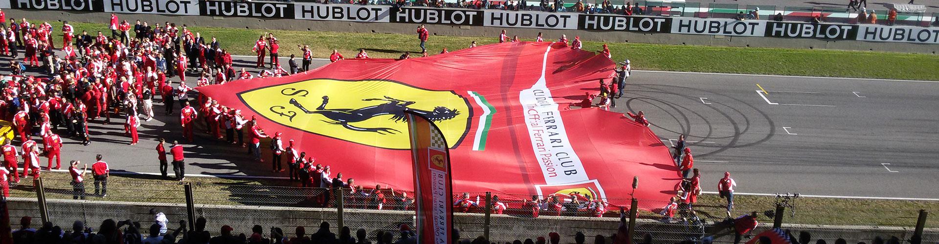 Banner Ferrari